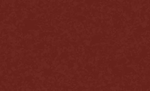 quarella-new-rubino